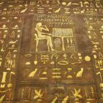 テストで分かる! あなたはどんなエジプト神?