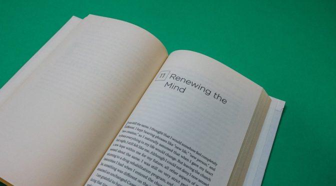 私のアウェイクニングの話 その5.「気付きノート」