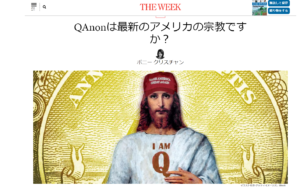 Is QAnon the newest American religion? - The Week 2020-05-21