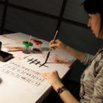 """日本人が世界に誇る日本語 幸せの秘訣は""""UKEIRERU""""にあり?"""